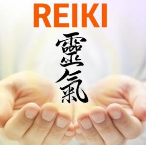 Усуи Рэйки